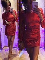 Клубное платье из пайеток