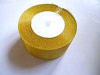 Лента парчевая 5 см золото, 23м