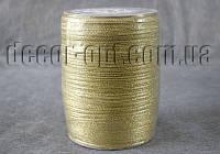 Лента парча золото 0,3 см 800ярд