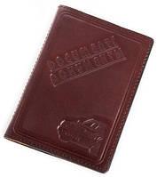 Обложка для документов (водитель + паспорт)