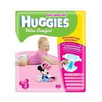 Huggies Ultra Comfort для девочек 3 ( 5-9 ) 80 шт!