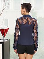 Блузка женская с длинным рукавом Бэлла