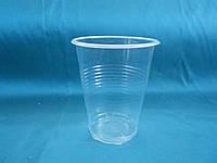 Стакан одноразовый пластиковый 200 мл КС