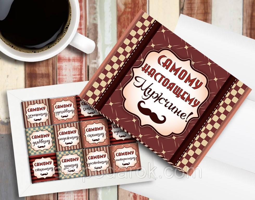 Подарки конфеты с надписями 161