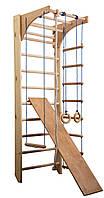 Детская деревянная шведская стенка сосна Комби 3 - 240