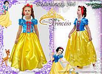 Белоснежка карнавальное платье ,костюм для девочки