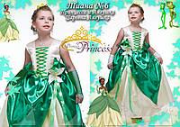 Тиана  карнавальное платье ,костюм .Принцесса Диснея
