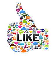 Продвижение интернет магазина в социальных сетях