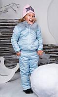 Детский лыжный костюм на синтепоне ев2121
