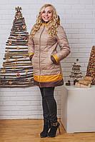 Пальто женское зимнее на синтепоне беж