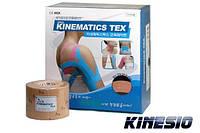Кинезио тейп (kinesio tape ) Kinematics