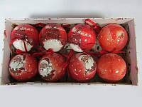 """Набор елочные шары глянцевые""""Дед мороз в красном"""" 8 шт. 60 мм."""