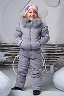 """Детский стеганый костюм-трансформер """"Marinka"""" штаны и куртка"""