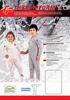 Термобелье детское Thermoform Comfort комбинезон детский