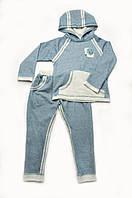 Детский спортивный костюм для мальчика (бирюза)