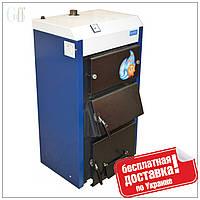 Твердотопливный котел длительного горения 26 кВт