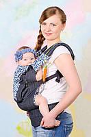 """Эрго рюкзак-переноска """"My baby"""" синий джинс с цветочками"""