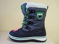 Зимние сапоги для  мальчика BiKi (31-36)