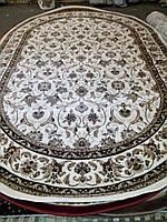 Ковер плотный элитный (милионник) Efes