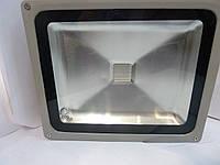 Прожектор светодиодный Lemanso 20W RGB