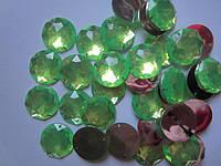 Уценка! Мелкие царапины. Камень пришивной (серединка) пластиковый салатовый  20 мм, упаковка 10 шт.