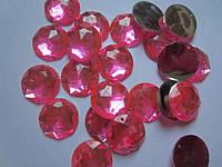 Уценка! Мелкие царапины. Камень пришивной (серединка) пластиковый ярко-розовый 20 мм, упаковка 10 шт.