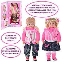 Кукла КСЮША 5175-76-77-78-79-77