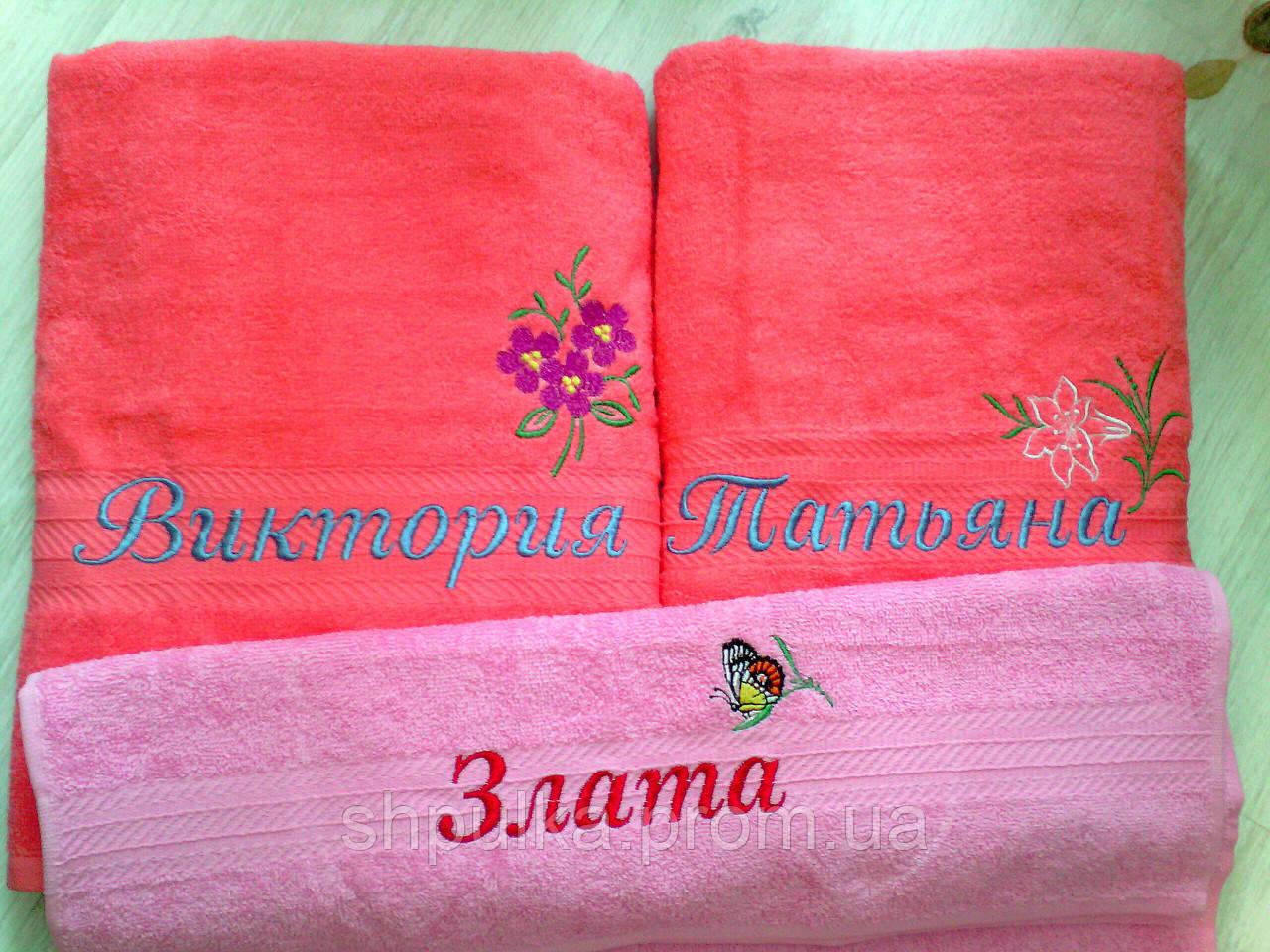 Вышивка на полотенце - podarki 3