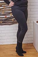 Брюки-лосины женские больших размеров с утяжкой , фото 1