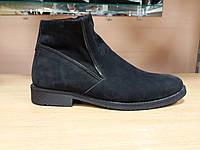 Зимние ботинки замшевые черные