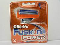 Кассеты для бритья мужские Gillette Fusion Power 2 шт. ( Жиллетт Фюжин павер оригинал)