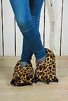 Мягкие теплые уютные домашние тапочки игрушки Леопардовые когти