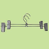Вешалка-прищепка для брюк и юбок 35 см