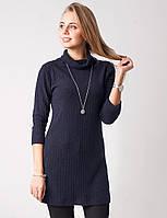 Модное платье-туника из теплого трикотажа  воротник-хомут