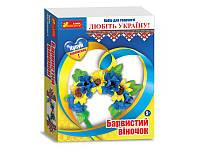 """Красочный веночек """"Украина"""" 15165001У Ranok Creative 3035-3"""