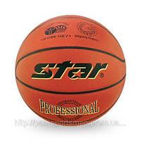 Мяч баскетбольный All Star №5 G2104