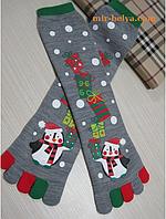 Женские детские мужские носки с пальцами пальчиками