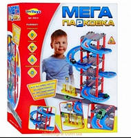 Детский игровой гараж 922-4