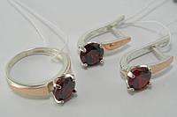 Ювелирный комплект серебряных украшений с красным камнем
