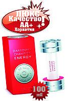 Davidoff Champion Energy Хорватия Люкс качество АА++ Чемпион Энерджи от Давидоф