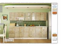 Мебель для кухни, комплект кухня Алина со столешницей