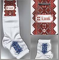 """Носки женские демисезонные х/б ТМ """"Класик"""" белая вышиванка с синим арнаментом НВ-34"""