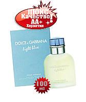 Dolce&Gabbana Light Blue pour homme Хорватия парфюм дольче габбана лайт блю мужской