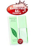 Elizabeth Arden green tea Хорватия Люкс качество АА++ Элизабет Арден Грин Ти