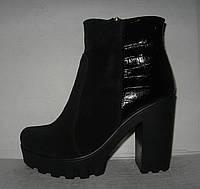 Ботиночки модные зимние на тракторном каблуке