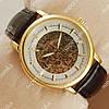 Модные наручные часы Omega Gold/White Vintage Dial 1829