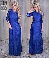Гипюровое вечернее платье в пол больших размеров 50-56 рр