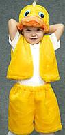 Карнавальный костюм утенка для мальчика