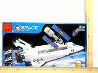 Конструктор BRICK 484660/514 космический шатл