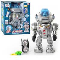 Интерактивный робот Линк JOY TOY